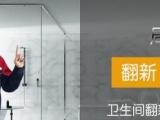 51家修全北京马桶疏通水管灯具门窗水龙头维修安装