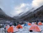 重庆租帐篷,重庆帐篷出租,庆哪里儿租户外露营帐篷