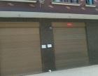 婺城 环城西路977号旁边 仓库 120平米