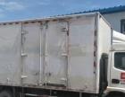 箱式货车低价变卖