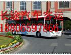 客车)杭州到呼和浩特直达汽车(发车时刻表)几小时能到+票价多