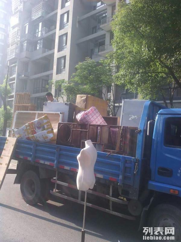 杭州搬家公司 空调移机 家具拆装 长途货运
