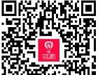 保山中公教育国考培训开课通知