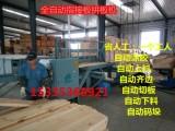 拼板机厂家 拼板机生产厂家 拼板机供应商
