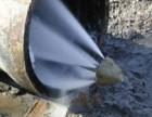 清理化粪池 化油池 吸污车清理污泥泥浆污水 高压车疏通下水道