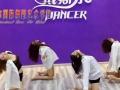 湖州爵士舞现代舞培训较专业/戴斯尔国际舞蹈学校
