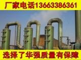 欢迎咨询 四川南充锅炉玻璃钢脱硫除尘器/哪里有