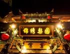 黄龙溪古镇周边有什么别的旅游景点天府锦绣梨园