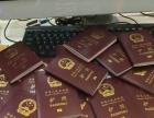 锦州鸿谊出国 为您的提供专业的出国咨询和语言培训服务