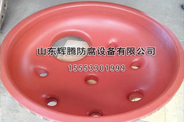 四氟板内衬批发商——辉腾防腐设备高质量的四氟板内衬 出售