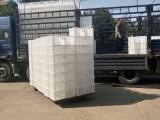 鸡蛋筐生产厂家 种蛋运输筐 塑料种蛋筐图片