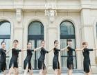 武汉武昌成人舞蹈培训班 免费试课 零基础教学