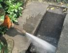 无锡新区污水管道疏通 高压清洗下水道