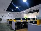 现有200平米办公场地出租,可供教学以及活动使用