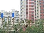 首月减800 丽海馨苑 靠近大荣中心 区政府大拇指 出版大厦