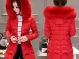 2016冬季新款中长韩版大毛领修身加厚保