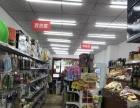 盈利中超市转让(99金铺)