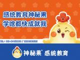 北京孩子易怒哪家有经验
