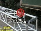 铝合金桁架/舞台/truss架/大型舞台灯光架龙门