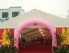 宁波婚庆篷房公司,结婚喜蓬租赁,订做婚礼帐篷