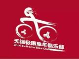 无锡自行车出租,环太湖出租单车,蠡湖自行车出租