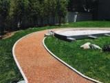 透水混凝土路面 彩色透水混凝土胶结剂厂家直销