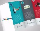 包装盒画册宣传册印刷制作单页折页会刊设计产品图片印刷设计