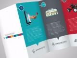 名片畫冊印刷平面設計海報易拉寶KT板展架噴繪設計