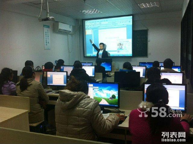 网络教育报名要求 学习专业有哪些 网络教育有用吗