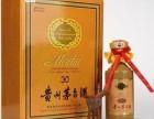 大连南关岭回收30年茅台酒瓶子 回收15年茅台酒瓶子 礼盒