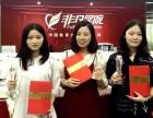 上海淘宝运营培训,淘宝开店,电商美工培训班,徐汇网络营销培训