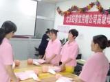 三元橋附近專業高級月嫂培訓班