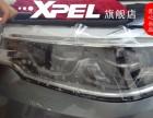 郑州XPEL隐形车衣价格