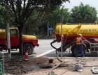 广州开发区萝岗区科学城免费检查管道堵塞,低价清洗淤泥疏通