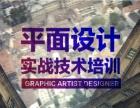 青岛哪里学平面设计培训好 助您实现平面设计师的梦想