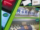 合山市广告宣传单横幅锦旗广告衣伞床单挂历印刷品