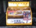 中国体育彩票终端机机转让