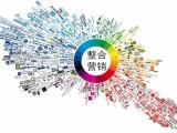 网络推广400电话聊城运营中心