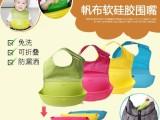 卡特兔硅胶宝宝饭兜儿童围兜婴儿围嘴防水立体大号吃饭兜