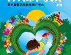 【幼儿早期阅读阶梯阅读】幼小衔接特色课程