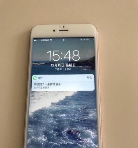 苹果6sp玫瑰金64g