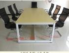 厦门益辉办公家具工厂网上直销,会议桌,洽谈桌,长条