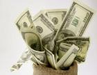 抵押贷款,银行贷款,信用贷款,车贷款,公积金贷款抵