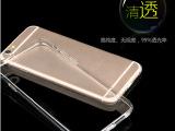 厂家直销 iphone6 TPU透明壳 硅胶保护套 苹果6保护套