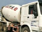 混凝土泵车三一重工转让三一重工水泥罐车翔宇物流