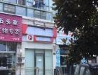 宁波鄞州四明中路金湾华庭店面房出租60平米