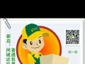 中国邮政,国内快递,同城快递