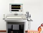 热销超声经颅多普勒血流分析仪KJ-2V4M医用优选
