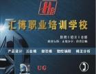 模具设计培训CNC编程、UG塑胶、五金模具设计培训