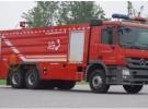 庆阳出售二手消防车的厂家在哪里货到付款面议